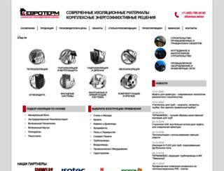 euroterm.ru screenshot