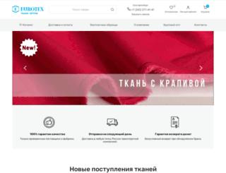 eurotex-ekb.ru screenshot