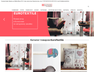eurotextile.kz screenshot