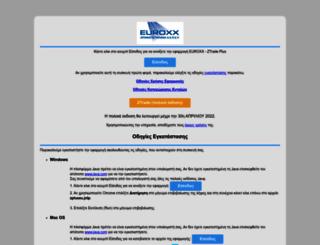 euroxxtrade.euroxx.gr screenshot