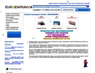 eurozapravka.ru screenshot