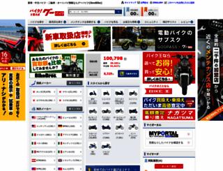 ev.goobike.com screenshot
