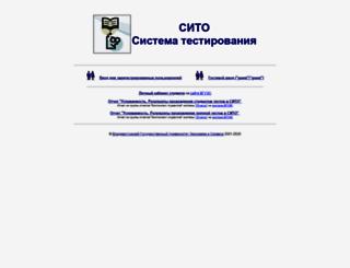 eva.vvsu.ru screenshot