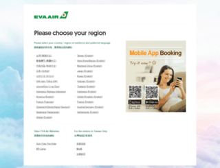 evaair.com screenshot