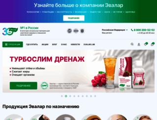 evalar.ru screenshot
