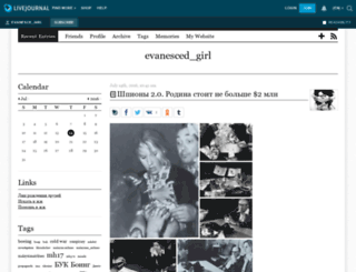 evanesce-girl.livejournal.com screenshot