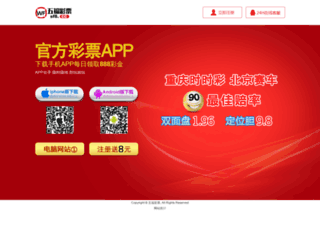 evanshow.com screenshot
