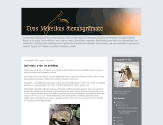 evasgramata.blogspot.com screenshot