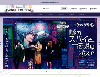 evastore.jp screenshot