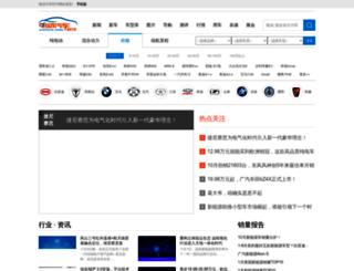 evdays.com screenshot