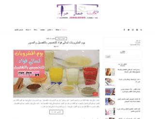 eve7beauty.blogspot.com screenshot