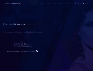 evelinapapoulia.com screenshot