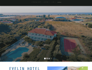 evelinhotel.gr screenshot