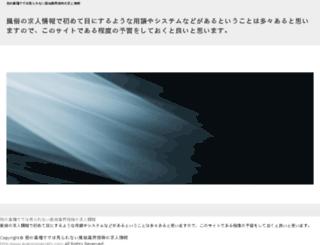 eveningsecrets.com screenshot