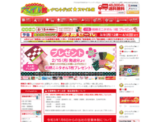 event-goods.jp screenshot
