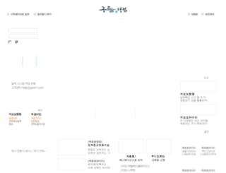event.goorm.com screenshot