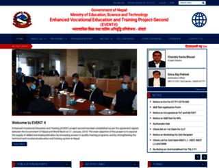 event.gov.np screenshot
