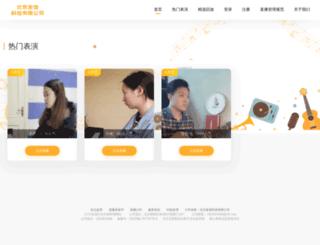 event.kangzhi.com screenshot