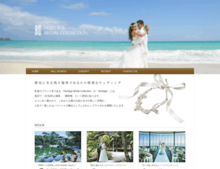 event.marinetower.jp screenshot
