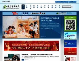 event.shedunews.com screenshot