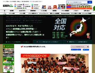 event21.co.jp screenshot