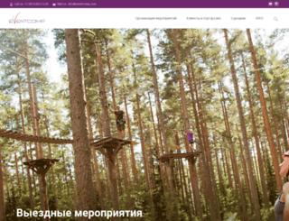 eventcomp.com screenshot