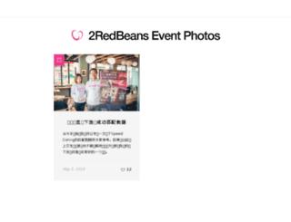 eventphotos.2redbeans.com screenshot