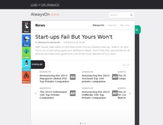 events.aonetwork.com screenshot