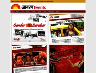 events.jagran.com screenshot