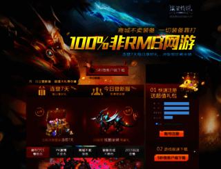 events.syyx.com screenshot