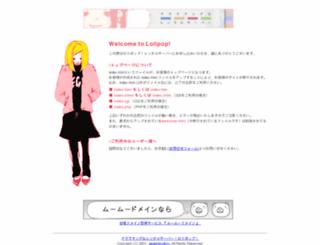 ever.blush.jp screenshot