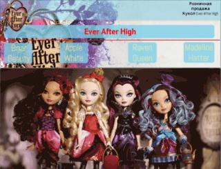 everafterhigh-toys.ru screenshot