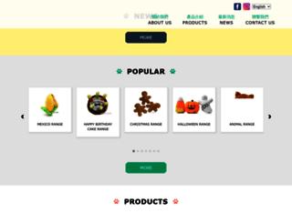 everaise.com screenshot