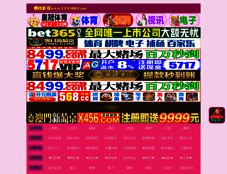 evercd.com screenshot
