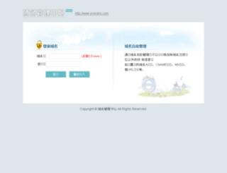 everdns.cn screenshot