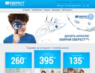 everest.vn.ua screenshot