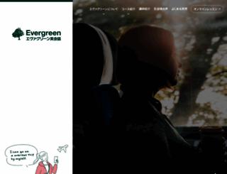 evergreen-kochi.com screenshot