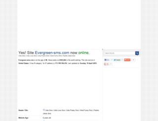 evergreen-sms.com.pagesstudy.com screenshot
