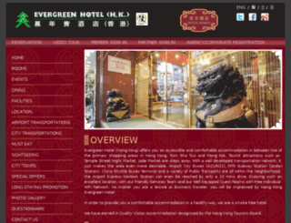 evergreenhotel.com screenshot
