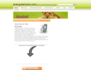 evergreensms.com screenshot