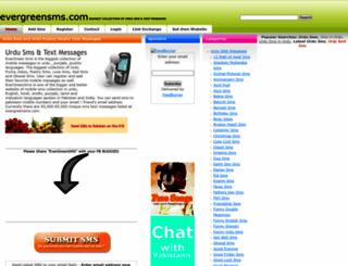 evergreensms.com screenshot
