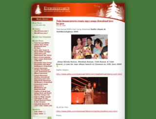 evergreentarun.wordpress.com screenshot