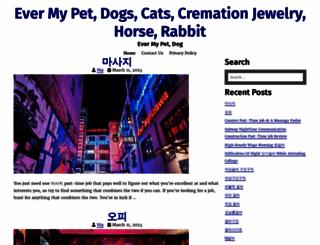 evermypet.com screenshot