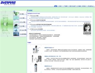 everpure.com.cn screenshot