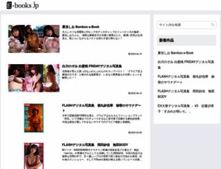 everyauthor.com screenshot