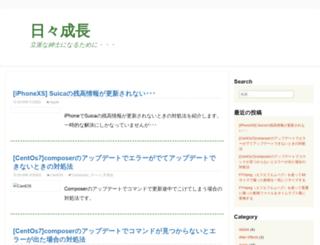 everyday-growth.com screenshot