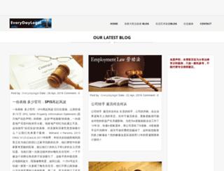 everydaylegal.info screenshot