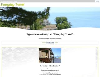 everydaytravel.ru screenshot