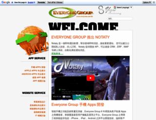 everyone.com.hk screenshot