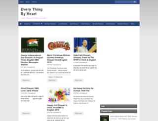 everythingbyheart.blogspot.in screenshot